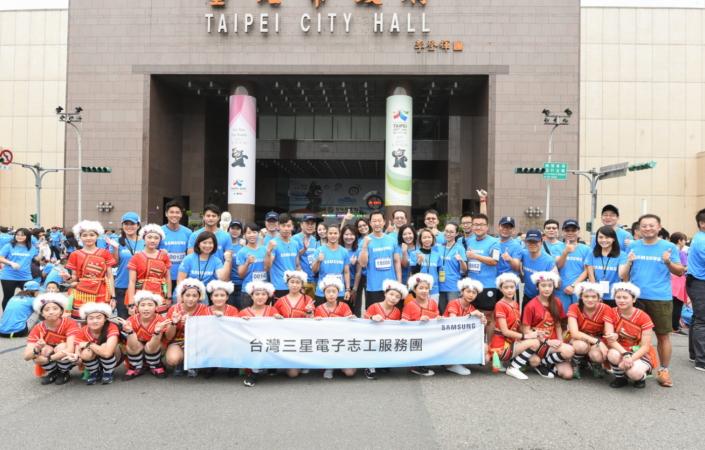 Taiwan_Run For Children_Main_4