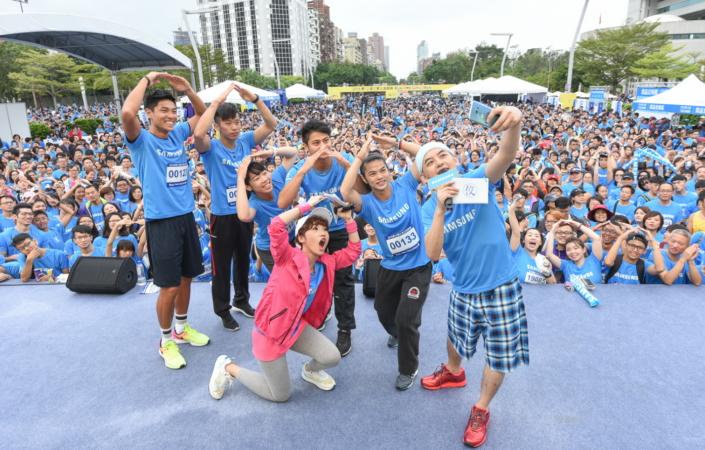 Taiwan_Run For Children_Main_6