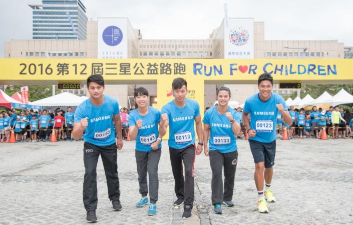 Taiwan_Run For Children_Main_9