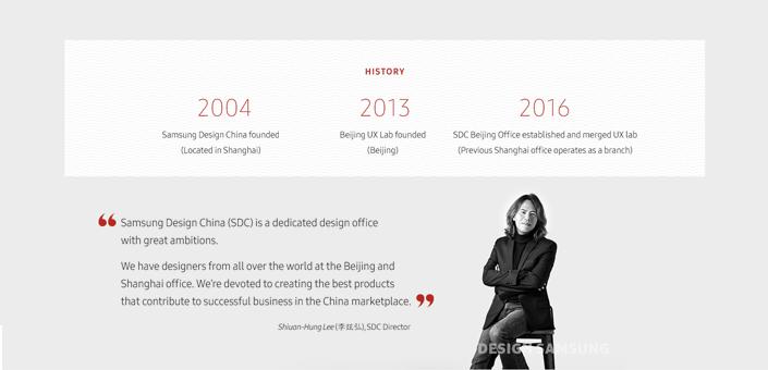 Design Samsung China_Main_4