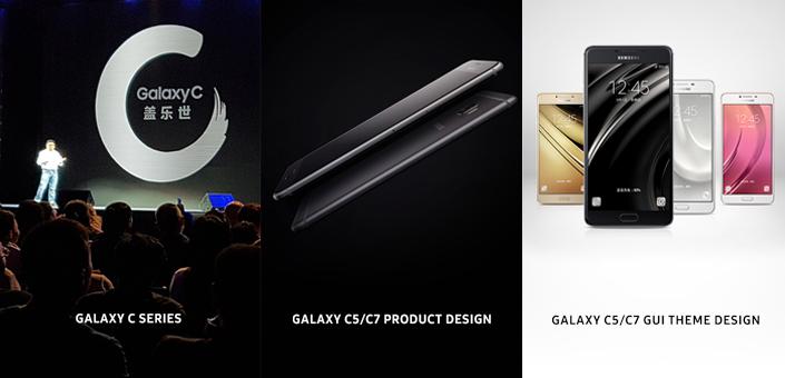 Design Samsung China_Main_5