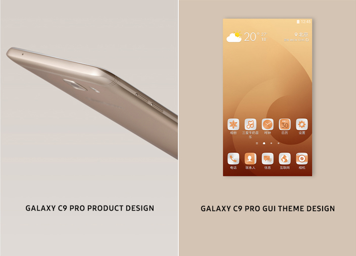 Design Samsung China_Main_6
