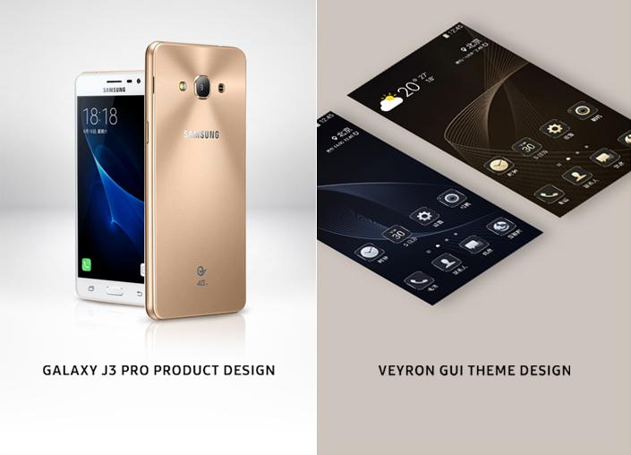 Design Samsung China_Main_7