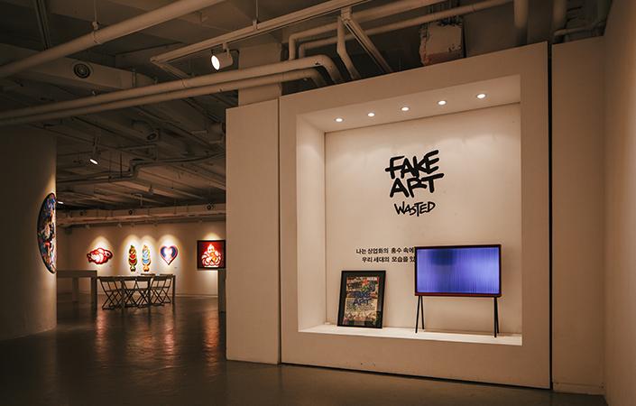 Photo Seoul Design Festival Exhibit Spotlights Serif Tv