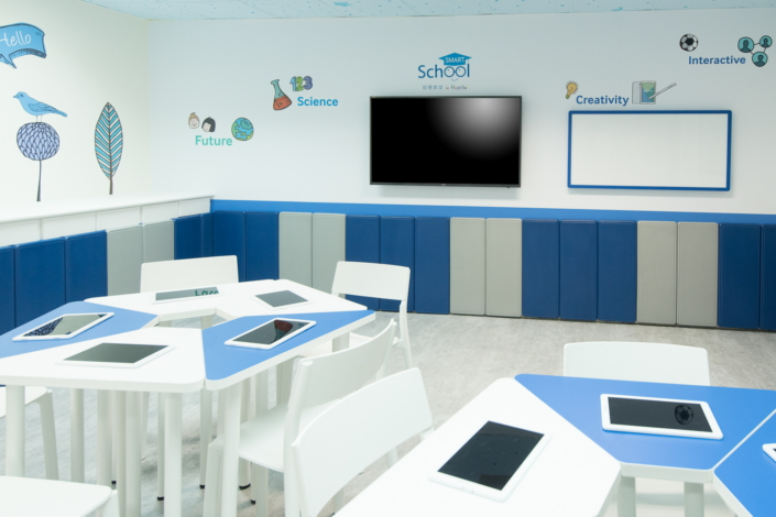 SET Builds the First Smart School in a Hospital, Providing