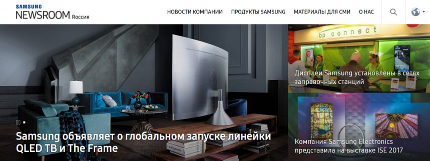 samsung launches samsung newsroom russia samsung global