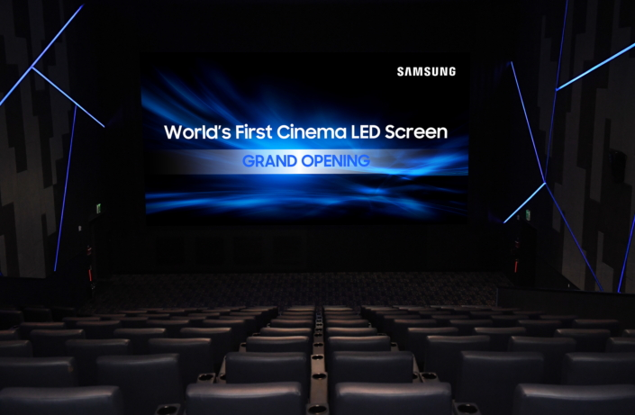Samsung Debuts World's First Cinema Directview LED Display at Lotte Cinema World
