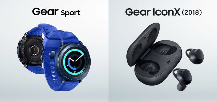 [Infographic] Go Beyond Fitness with the New Gear Sport and Gear IconX