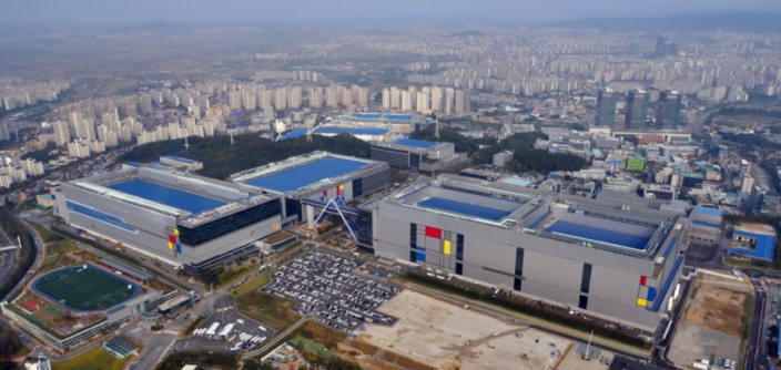 Samsung Electronics Breaks Ground On New Euv Line In