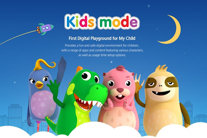 How Samsungs Child Friendly Content Helps Kids Build Digital