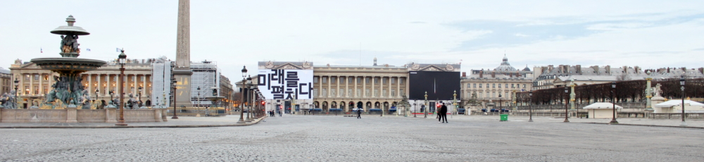 Samsung Teases Galaxy Unpacked 2019 with Captivating Billboards in Paris