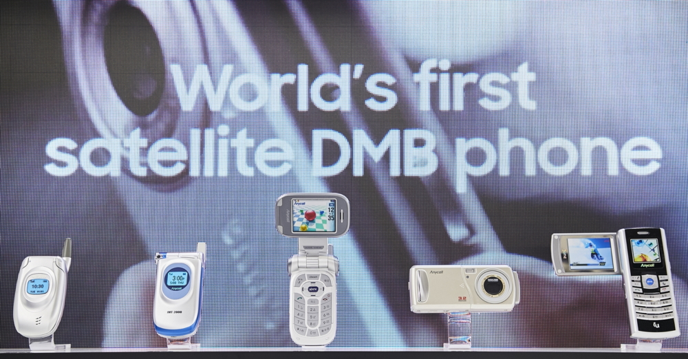 Hallyu star? With the Galaxy series' Celebrity Alarm feature launched