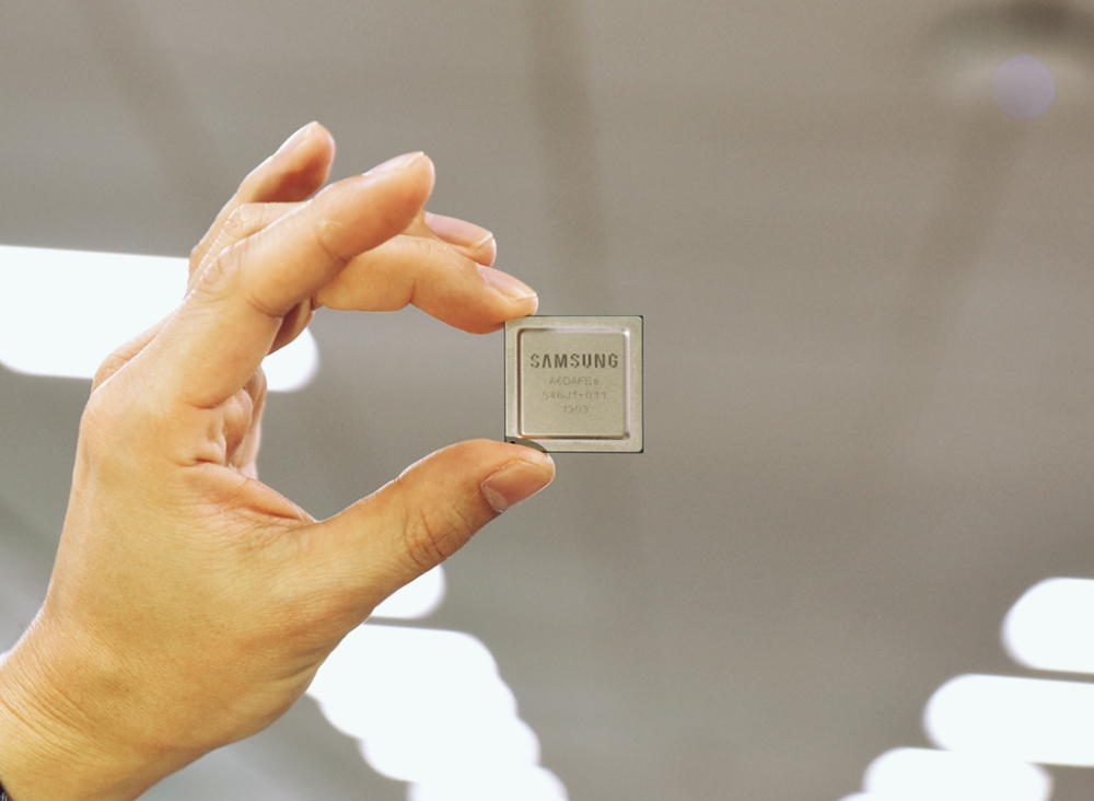 Samsung Unveils Next-Generation RF Chipsets for 5G Base Stations at