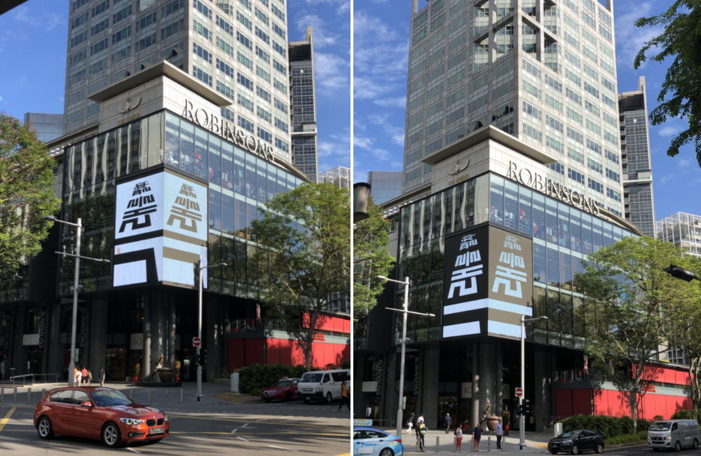 Samsung Galaxy Unpacked 2019 Teaser Features on Billboards All Around the World