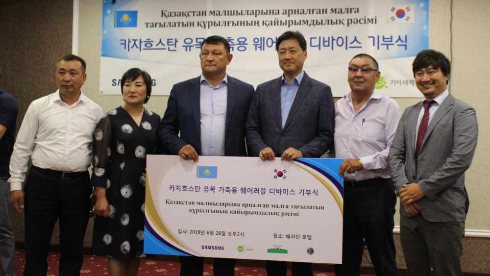 Wearables for Good: Assisting the Nomadic Livestock Farmers of Kazakhstan – Samsung Global Newsroom