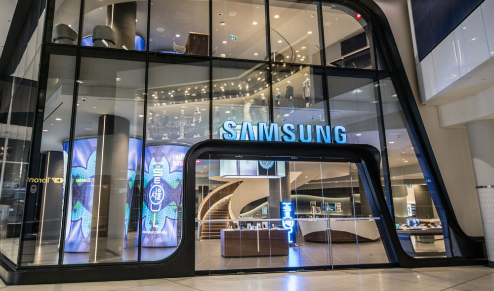 Samsung Newsroom - cover