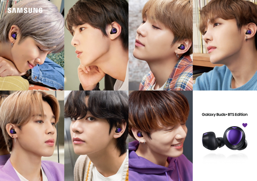 Galaxy Buds+ BTS 定制版