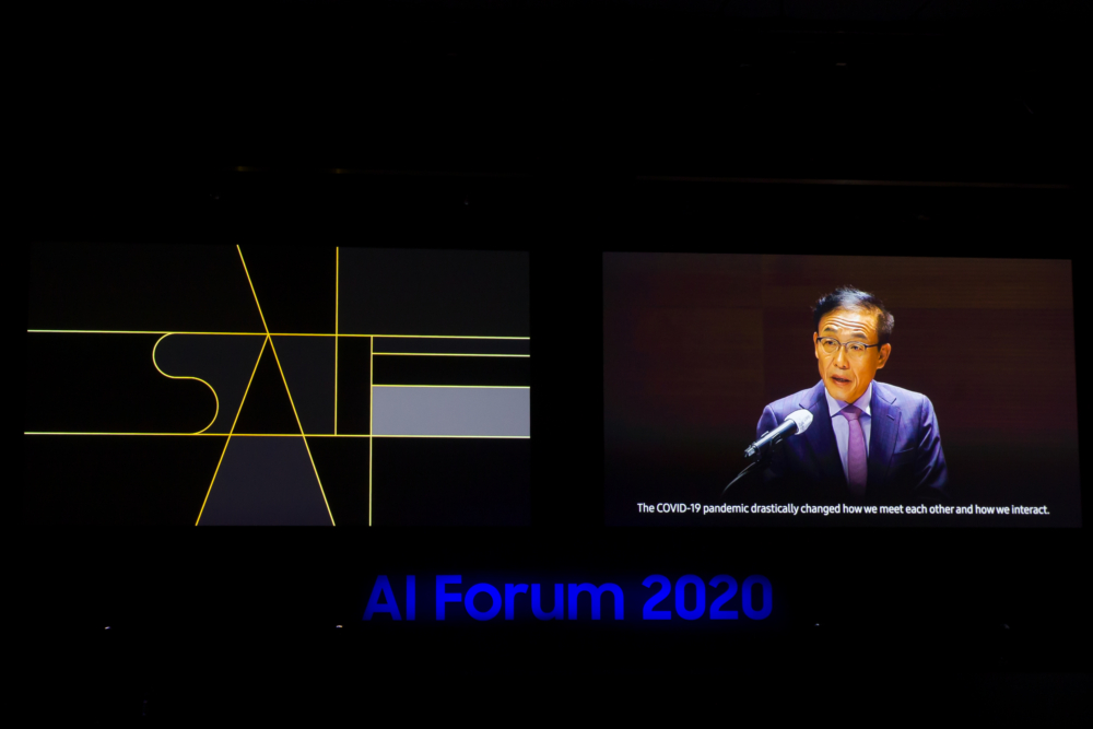 Samsung AI Forum 2020: Humanity Takes Center Stage in Discussing the Future of AI - Image 5