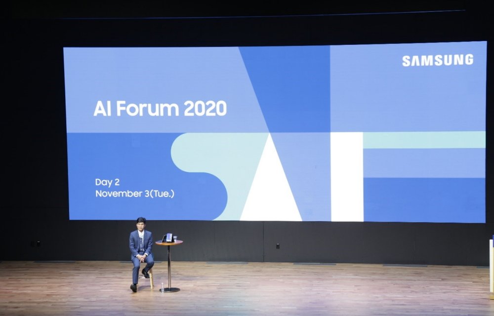 Samsung AI Forum 2020: Humanity Takes Center Stage in Discussing the Future of AI - Image 2
