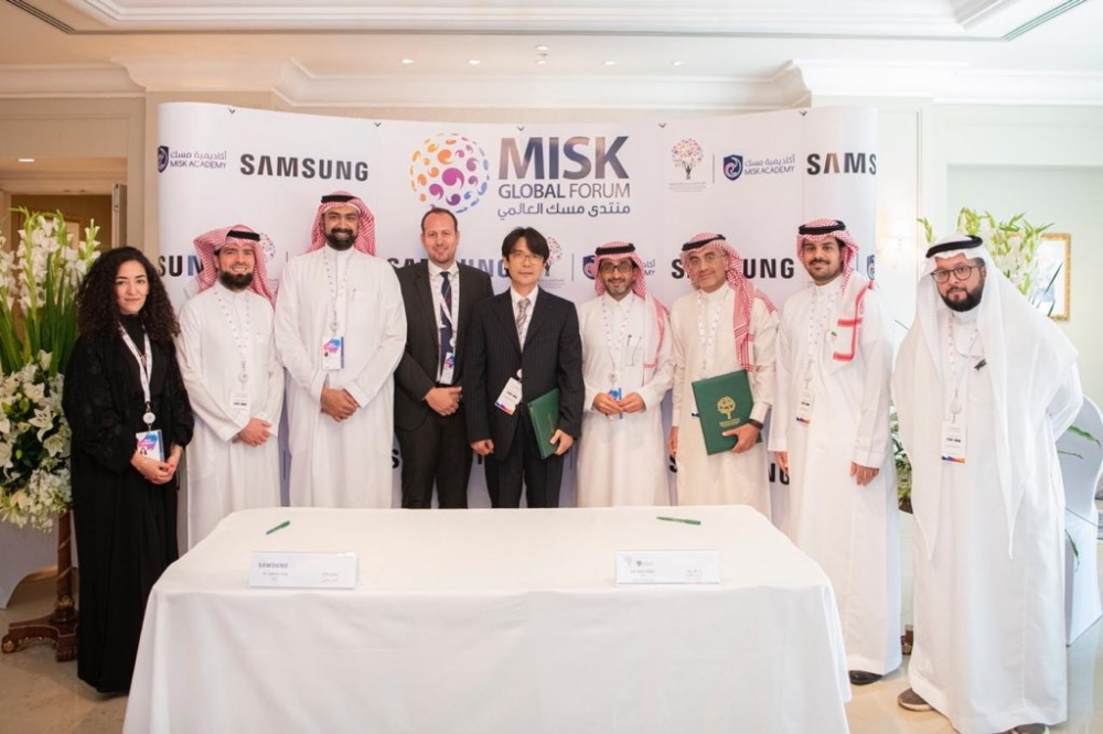 Samsung's Youth Education Activities Go On Amidst a Pandemic - Image 3