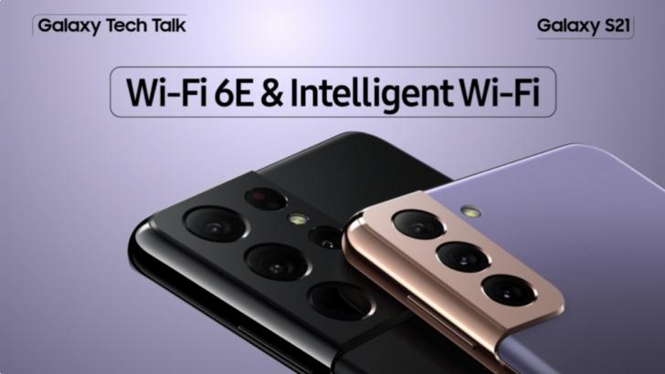 [Video] Galaxy S21 Tech Talk ① Wi-Fi 6E & Intelligent Wi-Fi