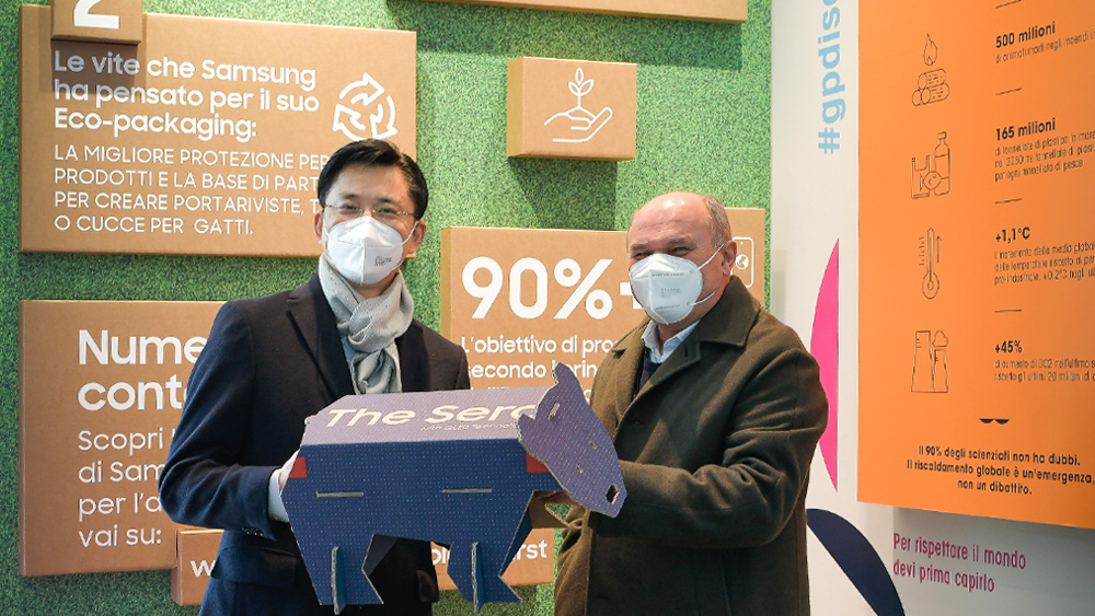 Samsung Partners with Eco-Friendly Shopping Mall Green Pea in Italy - Image 2