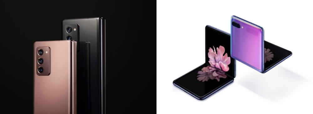 Samsung Electronics Wins 71 iF Design Awards - Image 3