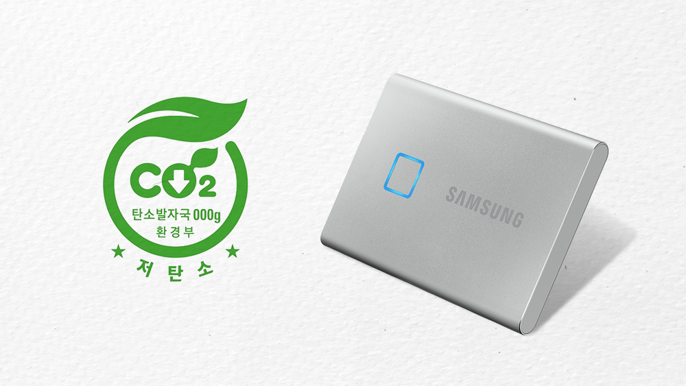 Nine of Samsung's Leading Memory Products Receive Environmental Impact Reduction Recognition from the Carbon Trust - Image 3