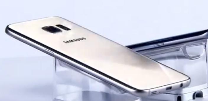 Galaxy S7 edge – Design