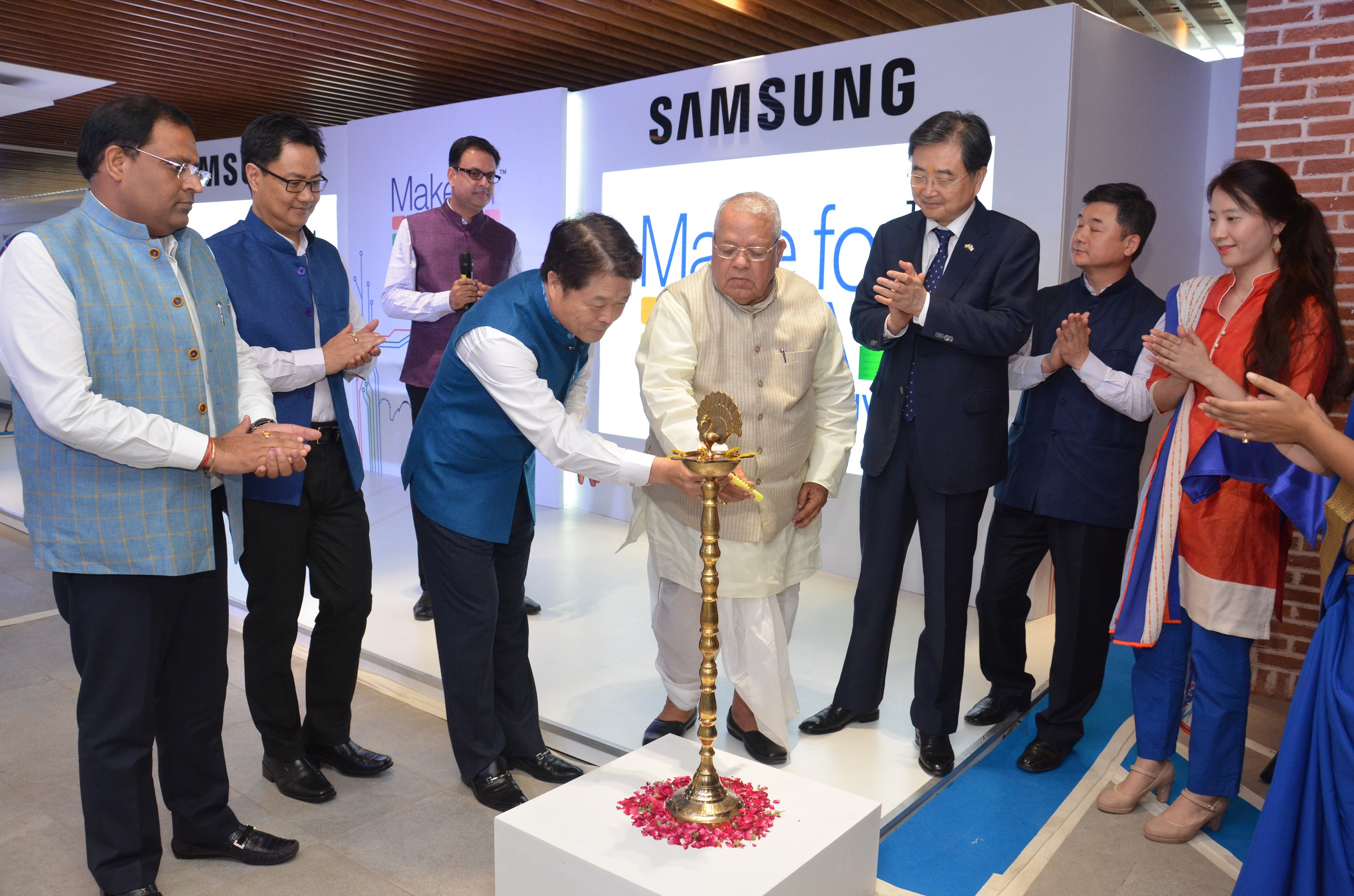 Samsung Moves to a New Corporate Headquarter – Samsung