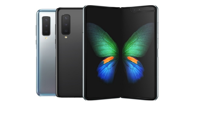 Samsung Galaxy Fold Now Available In Select Markets