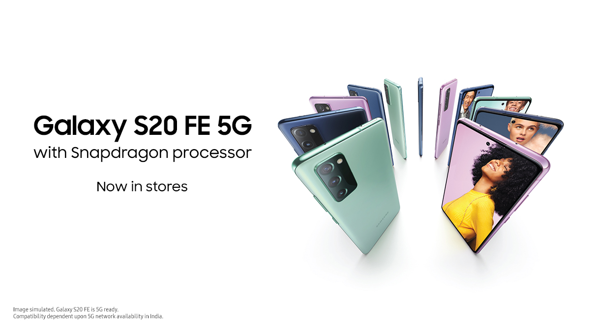 جالكسي اس 20 اف اي 5 جي - Galaxy S20 FE 5G إصدار جديد بمعالج سناب دراجون