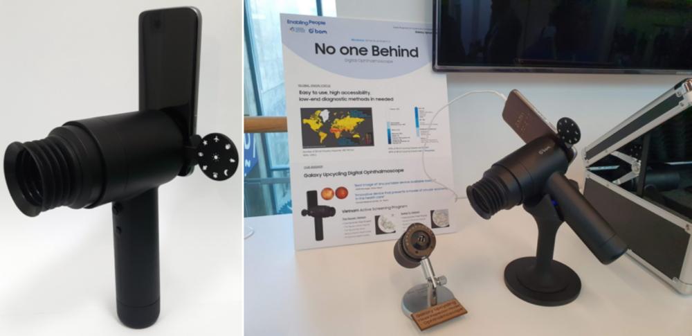 Samsung eye care tool