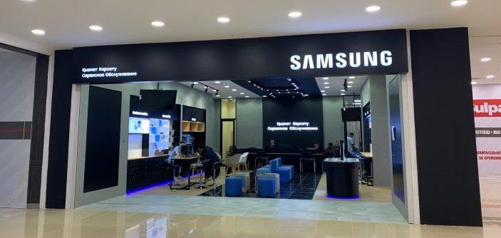 В Нур-Султане запускается эксклюзивный сервис-центр Samsung – Samsung  Newsroom Казахстан