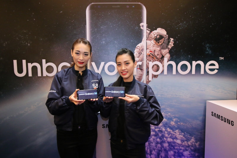 Samsung Galaxy S8 & S8+ Land in Malaysia, Marking a New Smartphone