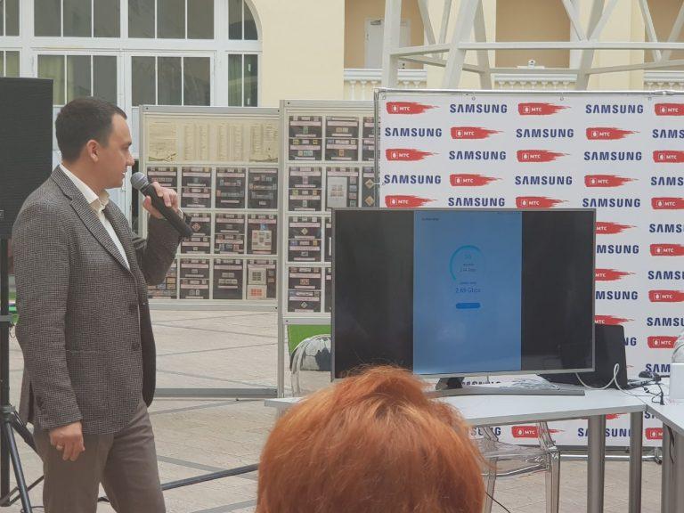 МТС и Samsung показали работу сети 5G