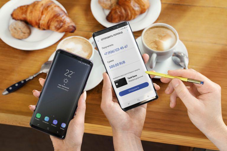 Встречайте Денежные переводы Samsung Pay