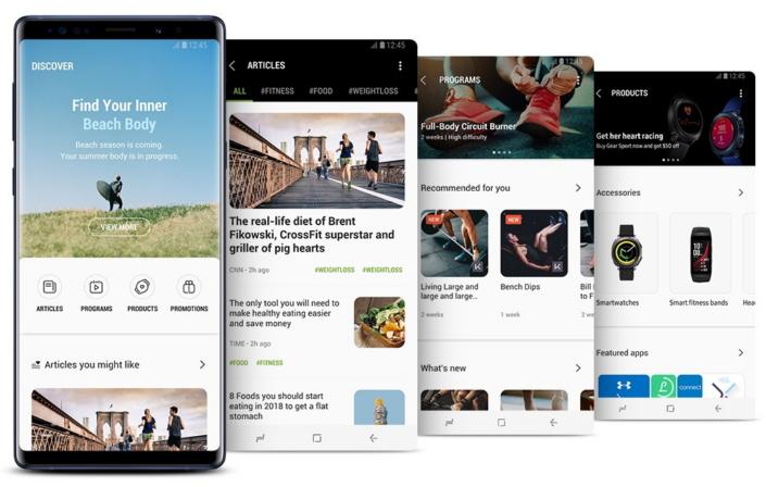 Приложение Samsung Health