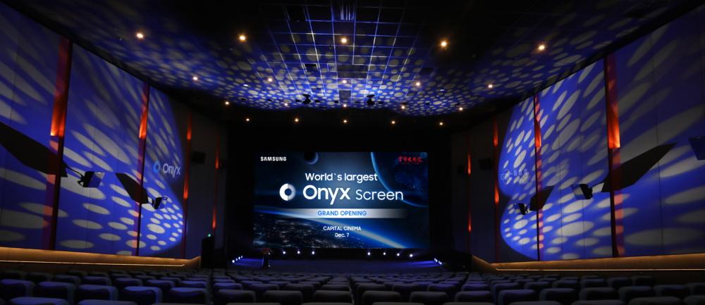 Светодиодный экран Samsung Onyx Cinema