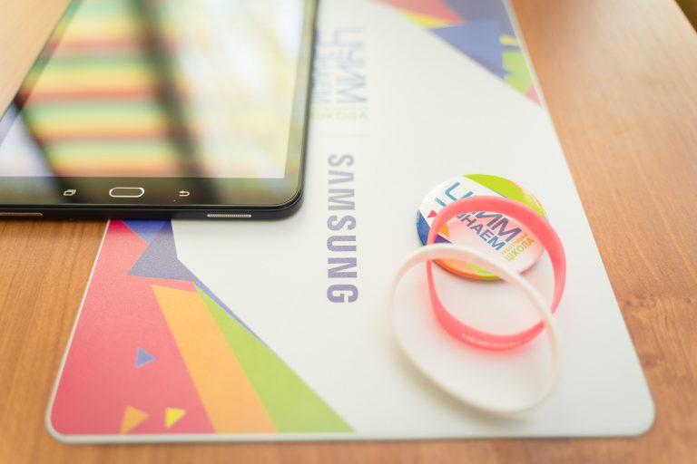 «УчимЗнаем» Samsung в Астрахани