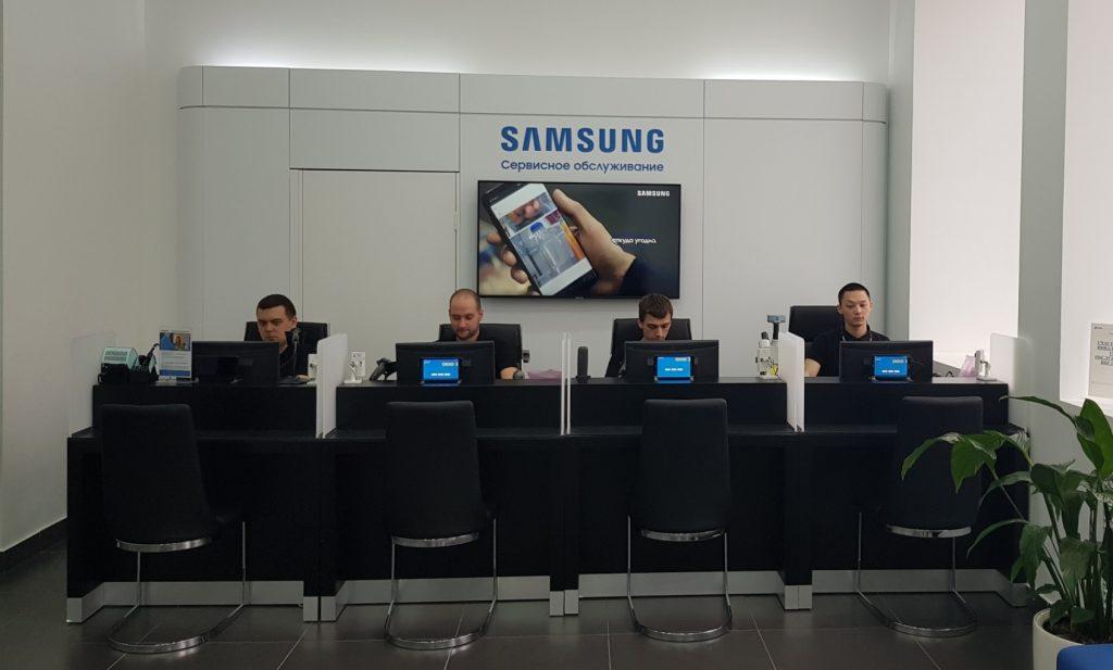 Samsung Сервис Плаза в Екатеринбурге