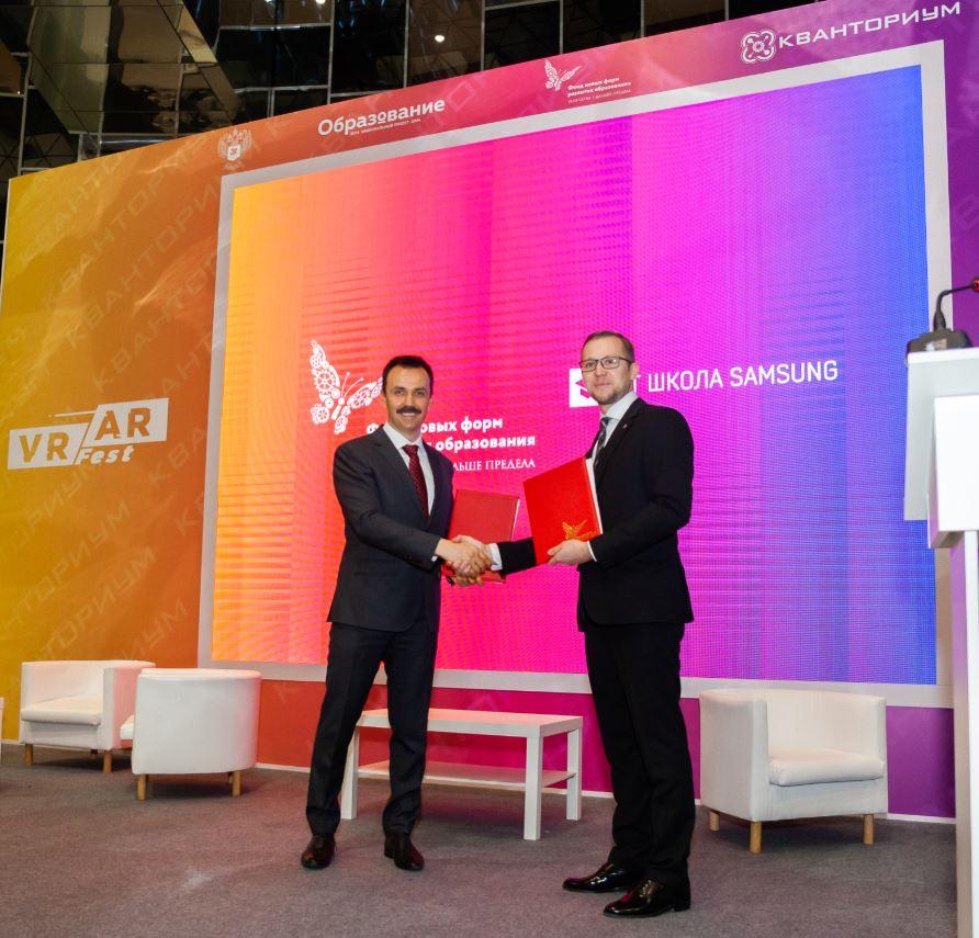 Samsung развивает «IT ШКОЛУ SAMSUNG»