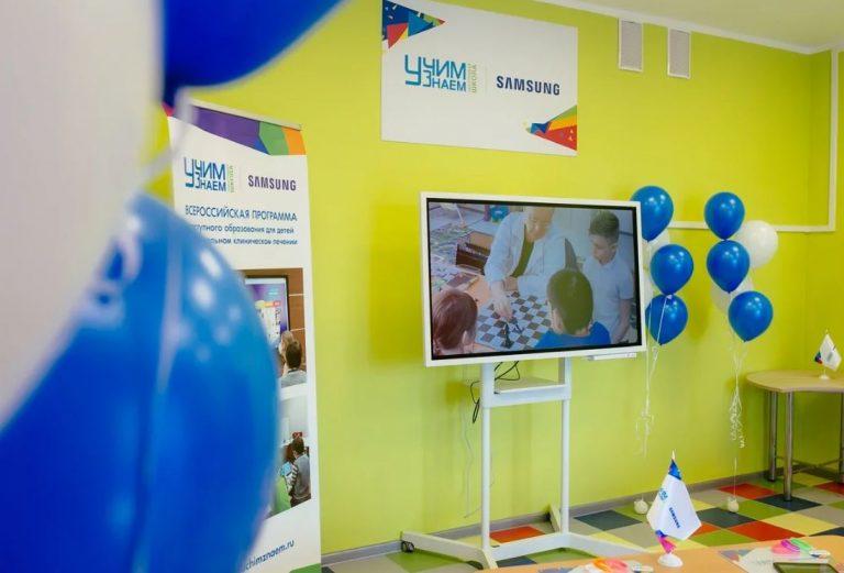 «УчимЗнаем» при поддержке Samsung открылся в Ижевске