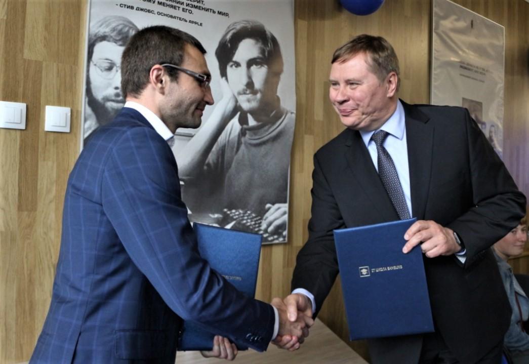 «IT ШКОЛА SAMSUNG» и «IT Академии Samsung» в Технопарке Стерлитамакского филиала БашГУ