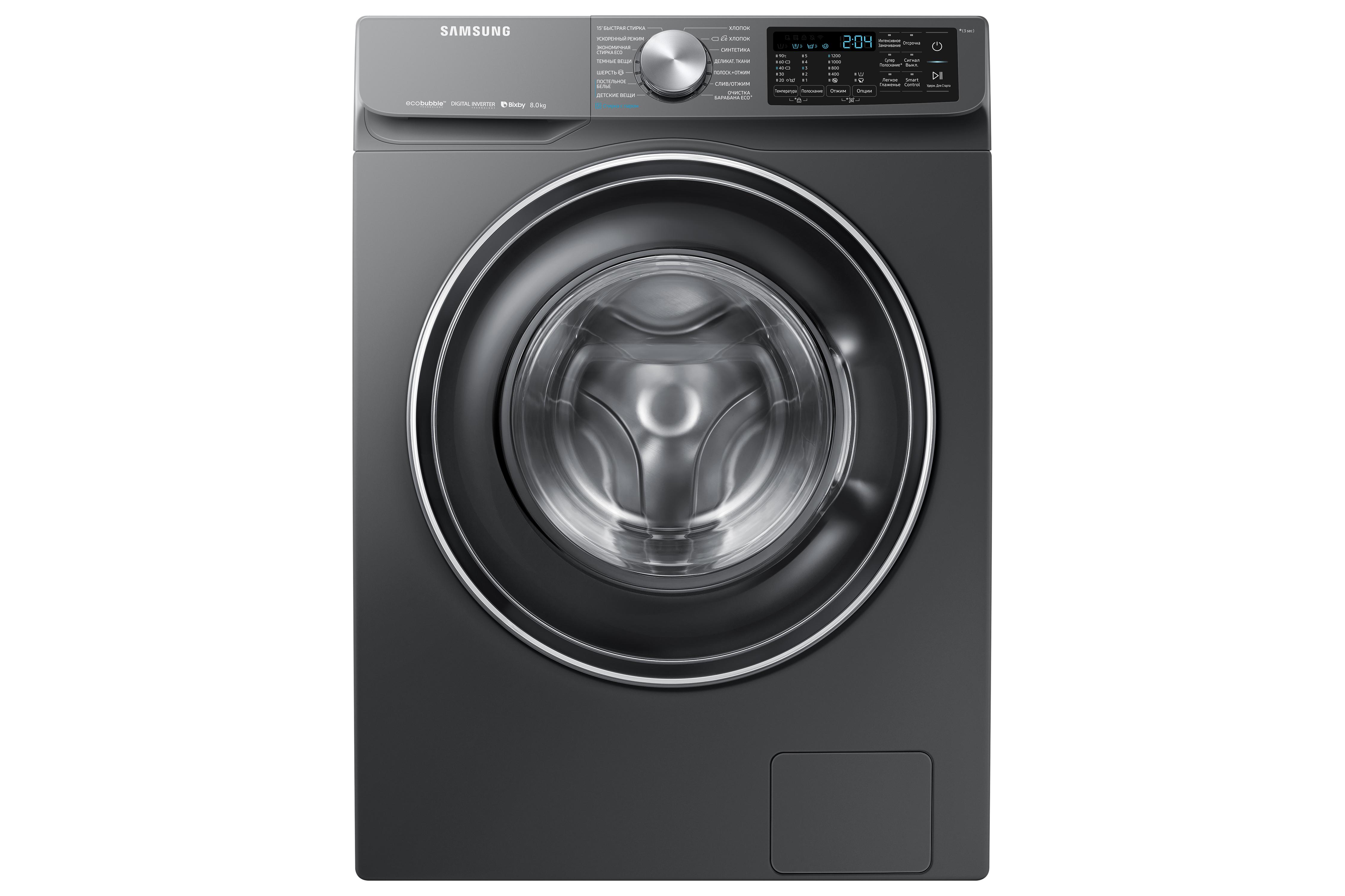 Samsung начала производство стиральных машин  российской сборки для «Умного дома»