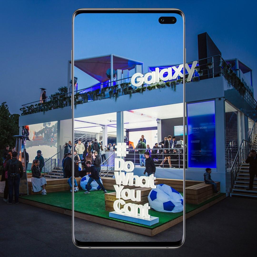 Samsung Galaxy Studio в парке Горького
