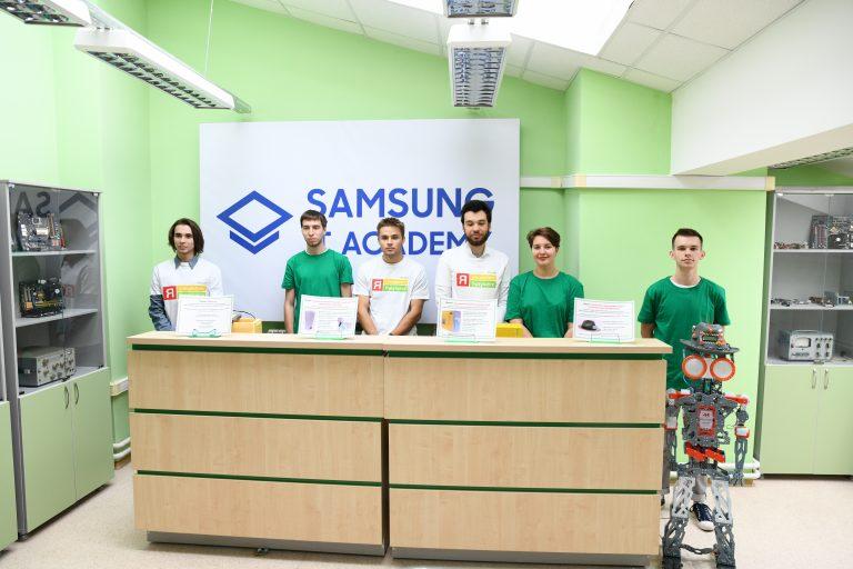 «IT Академии Samsung» на базе ВолГАУ в Волгограде