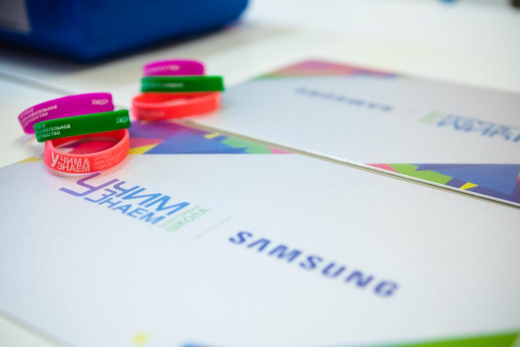 «УчимЗнаем» Samsung получил награду в конкурсе «Лидеры корпоративной благотворительности – 2020»