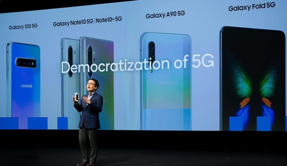 Samsung берет курс на демократизация 5G