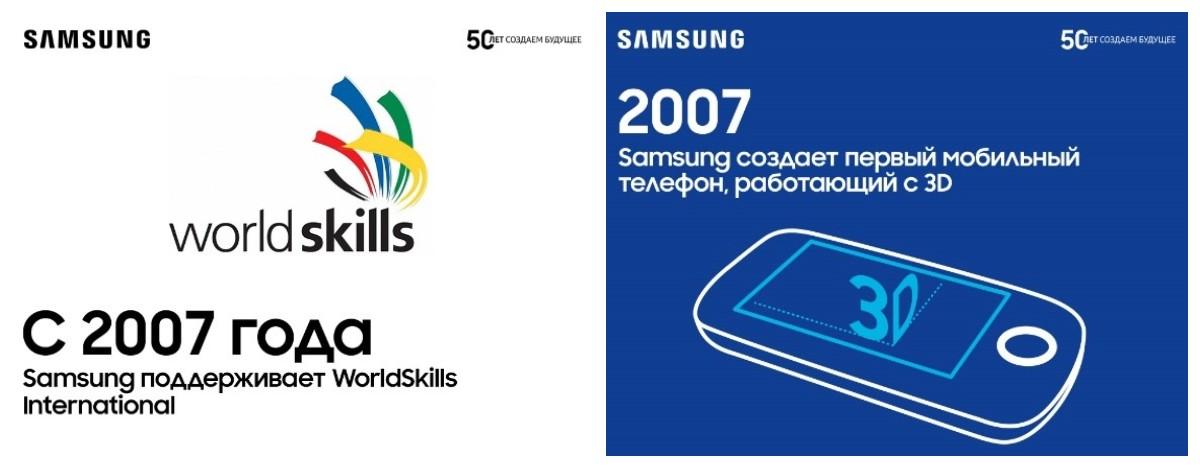 50 фактов о Samsung Electronics